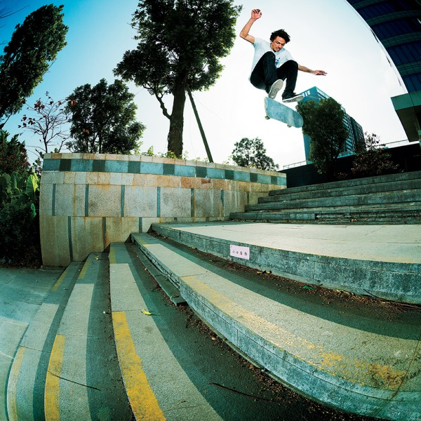 Cairo Foster, nollie flip. Photo / CHAMI