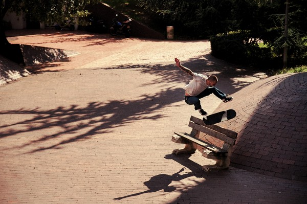 Frontside flip over the bench into the bank. PHOTO / MULLER (*click to enlarge)