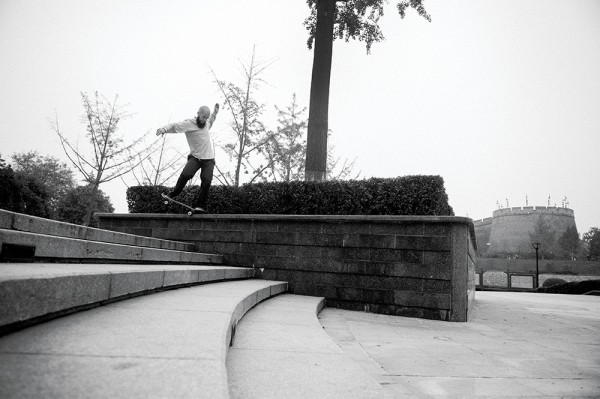 taylor_Nawrocki_BS_Nosegrind_Xi'an_CHINA_2014_OMEALLY