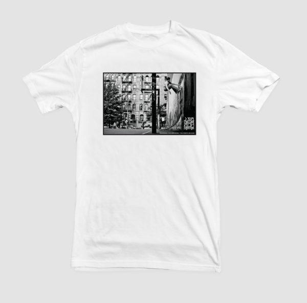 street_are_ours_tee-jpg